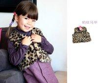 Wholesale girls coat kids girls Down Vest waistcoat ZA Leopard fur cardigan outwear