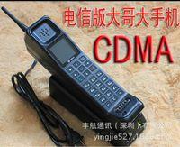 Wholesale Up to a maximum of nostalgia retro color version of China cell phones Telecom CDMA Mobile phone Mobile factory