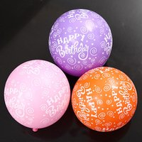 party happy birthday - 12 pintting happy birthday printing balloon thickening latex matt smooth balloon g pieces happy birthday party decoration balloon