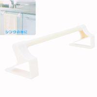 Wholesale Towel Rack Towel Bars Holder Kitchen Cabinet for Sink Cabinet Door