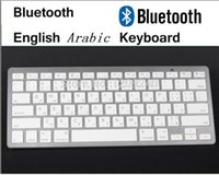 arabic keyboard ipad - Marking Arabic language letter words portable wireless Bluetooth keyboards for ipad iphone Samsung phone PC Macbook Mac