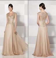 Cheap Evening Dress Best Evening Dresses