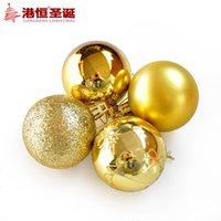 venda por atacado bolas de isopor-Ornamento da árvore de 6 cm pós de ouro tipo misturado luz coloriu o desenho ou padrão da esfera do Natal (4) bolas de isopor 20g fontes do partido do ornamento