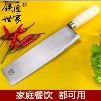 beijing kitchen - Handmade stainless steel Kitchen Knives cooking tools beijing duck leather household duck Hand forged melon slice knife
