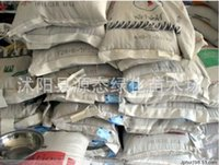 Wholesale Low sales Zoysia grass seed imported holly Bermudagrass grass bentgrass Wholesalers