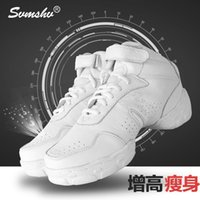 aerobics sneakers - Modern shoes Sutter Wei Dance shoes Match white Genuine Leather Shoes aerobics shoes increased hip hop square ancing shoes Factory Hot