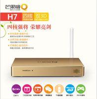 Wholesale HIMEDIA H7 machine quad core D HD D network player four nuclear free Internet set top boxes