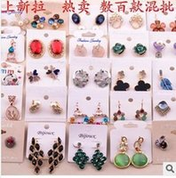 precious jewelry - Hot Sales mixed style pair Lady girl Alloy Gold silver Crystal pearls precious stones earring jewelry
