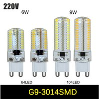 Wholesale 2015 New G9 LED Corn Light W V W V V SMD3014 Sillcone body Mini LED Bulb Crystal Chandelier Spot Light