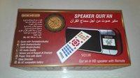 Wholesale Quran speaker LCD G good audio quality