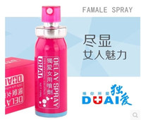 Wholesale Genuine love alone female orgasm was a potent reminder of female sexual arousal sprays Fasao tune spray medicine to help the situation