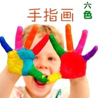 Wholesale Children Finger Painting Set finger painting tool sets six color children gift painting tools