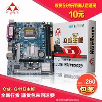 Wholesale Public into Affluence new licensed G41 motherboard G41 motherboard supports DDR3 memory with a pin IDE interface CPU