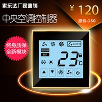 air conditioning humidity - New touch temperature control temperature and humidity control central air conditioning controller cable music to warm up the th