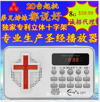 Wholesale Quran Players Host g memory card Christian Gospel player The Gospel point reading machine