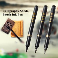 Wholesale New Arrival S M LChinese Japanese Calligraphy Shodo Brush Quick drying ink Pen Writing Drawing Tool Craft