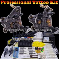 Wholesale Tattoo equipment factory direct global sales of domestic motor dragonfly tattoo machine kit special offer