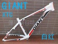 achat en gros de xtc vtt-Gros-Géant Géant 26 alliage aluminium ultra-léger XTC cadre de vélo de montagne fr livraison gratuite