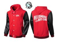Wholesale 2016 BBC button hoodie cardigan hip hop style spell color high quality leather jacket men sportswear BILLIONAIRE BOYS CLUB