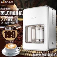 Wholesale Bear Bear KFJ A12Z1 American household automatic coffee machine coffee pot coffee Insulation