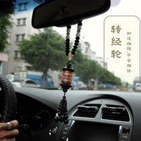 automobile symbols - Mahogany rosary car hanging pendant car accessories open light security and peace symbol upscale automobile interior ornaments p