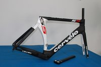 cadre velo carbone - 2015 new product Carbon road bicycle frame Cadre velo carbone ORGE Di2 S road bike frameset china cervelo s5 frame