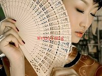 antique wood decor - 200PCS Brand New Vintage Folding Bamboo Hand Fans Wooden Hollow Carved Party Decor Fragrant Sandalwood Fan