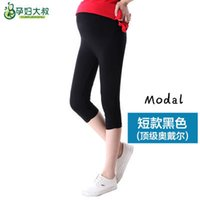 leggings pregnant - 4mei summer leggings for pregnant women gestante hamile maternity clothes Modal maternity leggings pregnant women trousers