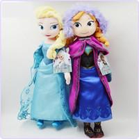 Cheap frozen doll Best anna toy