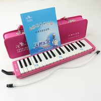 Wholesale Swan instruments key pianica professional students with pink children blowing professional musical instrument