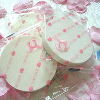 beauty group - Thermal group of good goods Perfect makeup look good helper three powder puff by puff sponge soft beauty