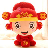 Wholesale new style Chinese zodiac make a fortune monkey red mascot plush toys baby toys cloth doll new year gift