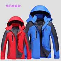 Wholesale Hot New Spring and Autumn Men s couple Jackets mountaineering outdoor waterproof windproof jacket male clothing Camping Hiking Jackets