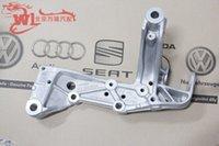 Wholesale Sagitar Golf GTI Scirocco ingot aluminum ingot beam beam bracket