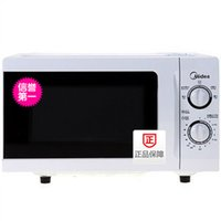 Stainless steel portable microwave