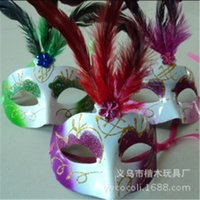 batch painting - Factory direct sale masks Holiday party painting painting small pointed feather mask multicolor mixed batch of factory direc