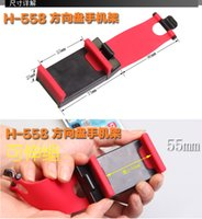 Wholesale 20pcs Car Steering Wheel Phone Holder Cradel Bike Phone Holder GPS Holder Smart Clip Rubber Band For Iphone Samsung GPS
