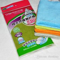 Wholesale Pure natural plant fiber washing towel wenbo wash towel towel cloth wash bowl