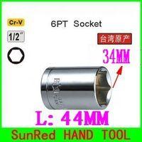 auto mirror repair - SunRed BESTIR taiwan made high quality mm quot Dr PT socket mirror size MM L mm auto repair socket hand tools NO