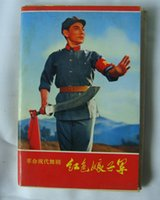 Wholesale collection of postcard modern Chinese drama Red Detachment of Women