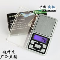 Wholesale ZB07 manufacturers jewelry scales portable mini pocket electronic scale palm electronic weighing precision g
