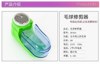 Wholesale Mini dry hair ball trimmer hair removal device clothes hair ball control Shaving ball control suction hair remover