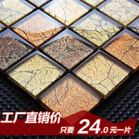 Wholesale Jasmine gold glass mosaic tile bathroom entrance TV backdrop Continental puzzle Wall Stickers