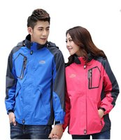 Wholesale The four seasons of spring outdoor ski wear men s singles thin layer of large size ladies mountaineering wear a suit waterproof windproof c