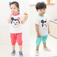 toddler jerseys - Colorful Bear Kids Sets Children Jersey Sweatshirts Solid Shorts Knee length Pants Sports Kids Suits Toddler Clothes