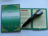 Wholesale Holy Quran Coran Koran Read pen large Holy Book Classic Design