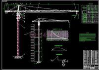 Wholesale QTZ125 TC6313 tower crane drawings Full Machining drawings ATUO CAD