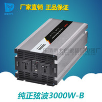 Wholesale DYP W B Supply of car inverter V turn V V W pure sine wave inverter power converter voltage booster Voltage regulator