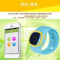 Wholesale Ruler children anti lost bracelet phone smart card watch phone GPS Anti lost child table