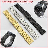 Bracelet en acier inoxydable bande de métal pour Samsung Gear S2 Bracelet bande classique de montre élégante bandes bracelet pour les hommes Femmes avec barre de ressort
